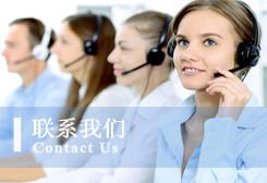 东莞注册企业,大岭山注册企业,厚街注册企业