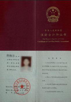 东莞注册企业,长安注册企业,虎门注册企业